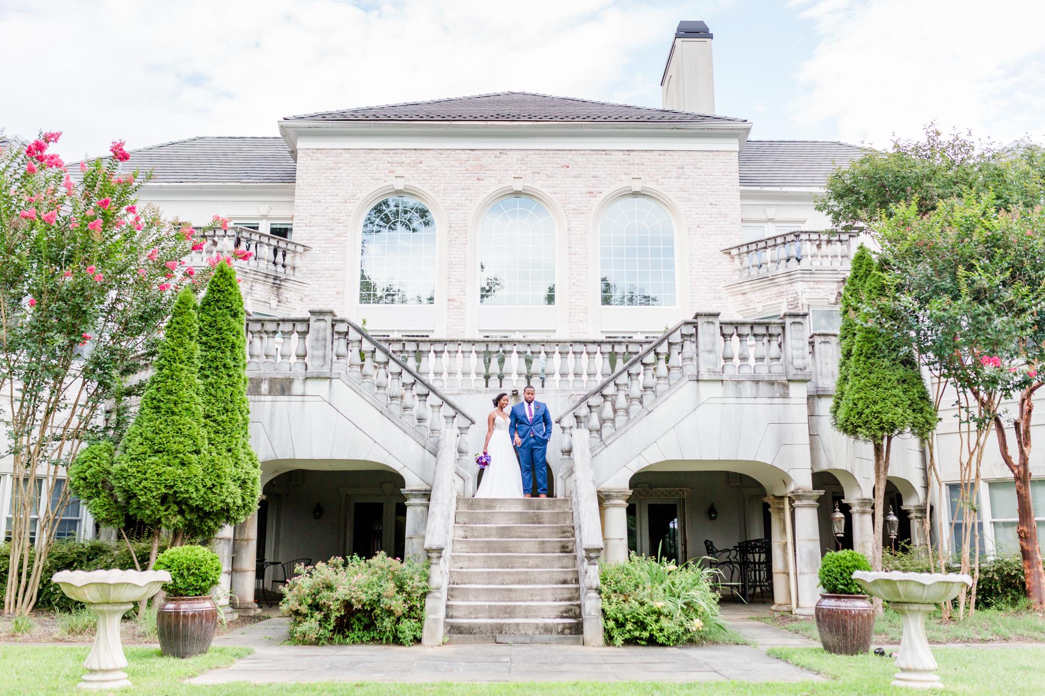 усадьба для свадьбы лестница