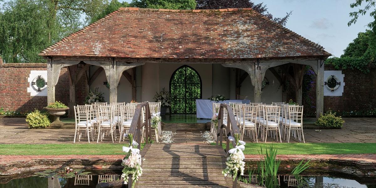 усадьба для свадьбы двор